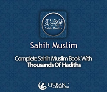 sahih muslim learning app