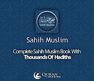 sahih muslim learning app