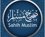 Sahih Muslim Smartphone app
