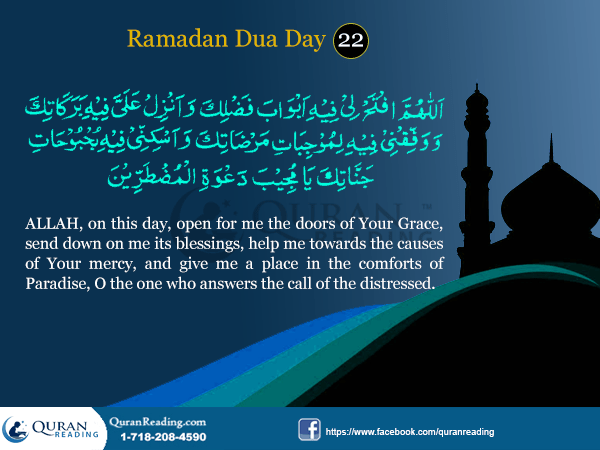 Ramadan Dua for Day 22