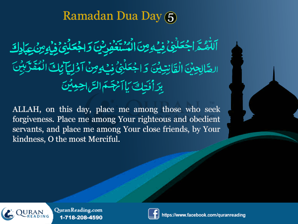 Ramadan Dua for Day 5