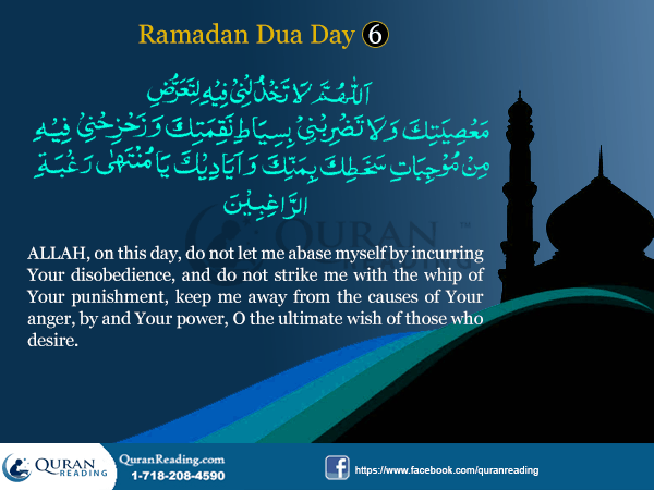 Ramadan Dua for Day 6