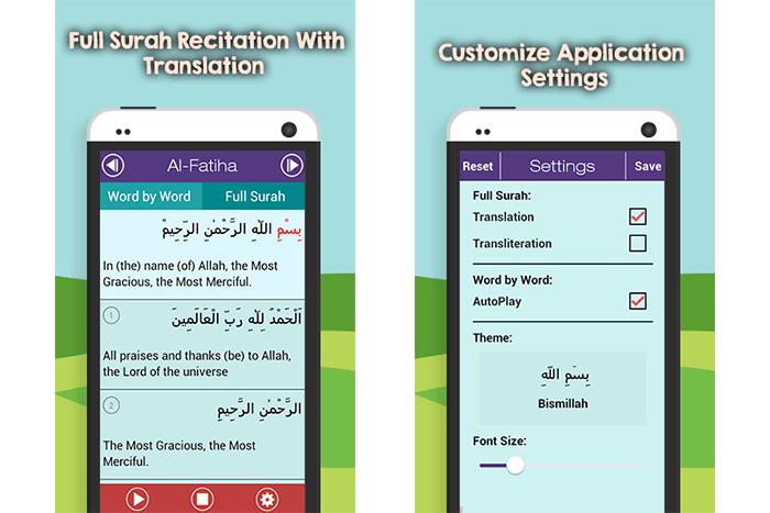 surah series app