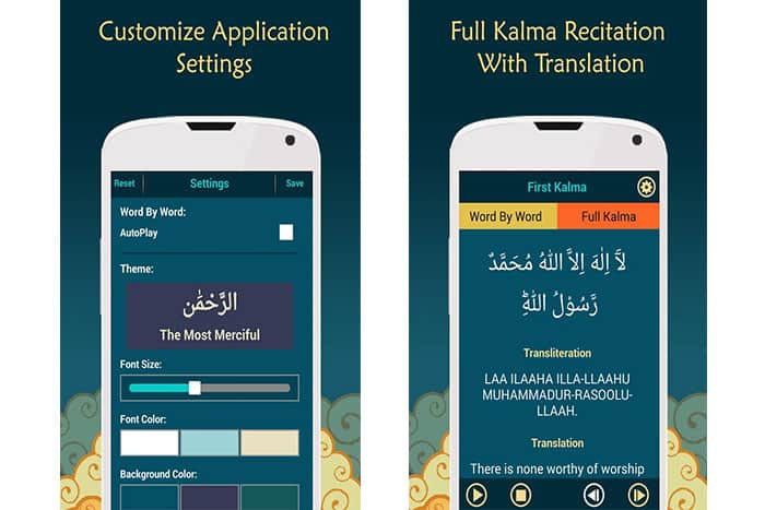 Islamic Kalimas