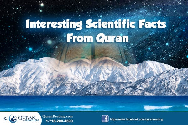 Interesting Scientific Facts From Quran