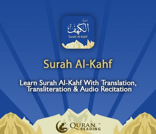 Quran Surah Kahf