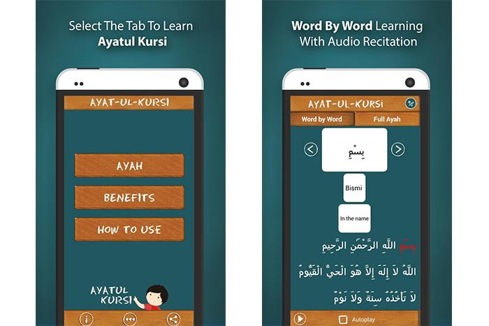 Ayatul Kursi for Kids