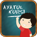 Ayatul Kursi Smartphone app