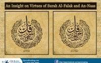 Virtues of Last Two Surahs of Quran