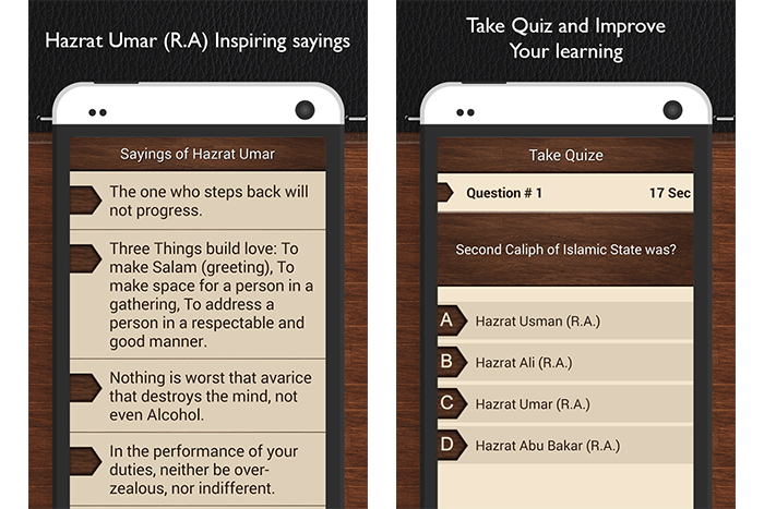 Islam for smartphones