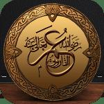 Download Ebook Hazrat Umar R.A