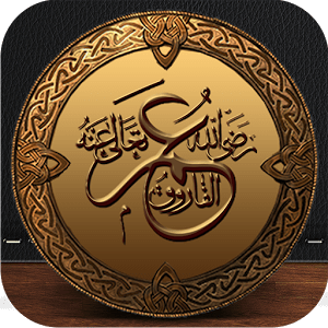 Download Ebook Hazrat Umar R.A