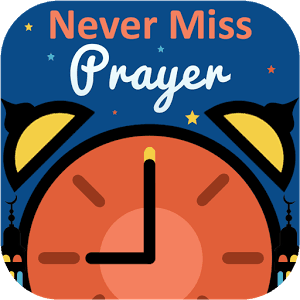 Logo for Prayer