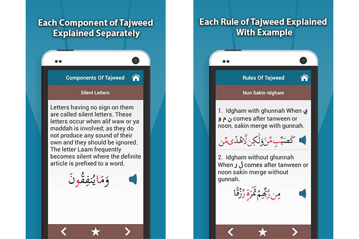Quran Recitation with Tarteel and Tajweed