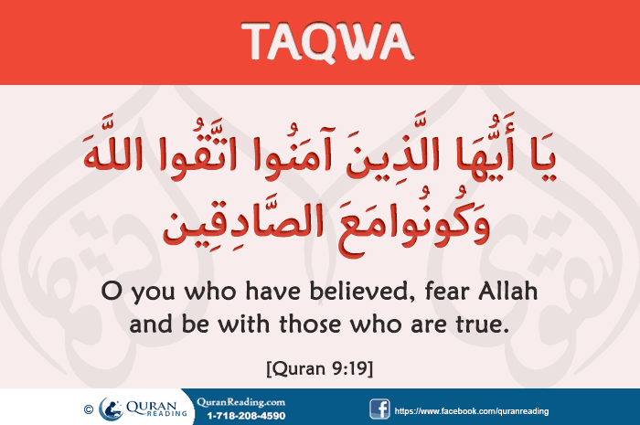 Gaining the Fear of Allah