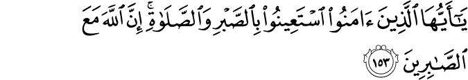 Taqwa and its habit