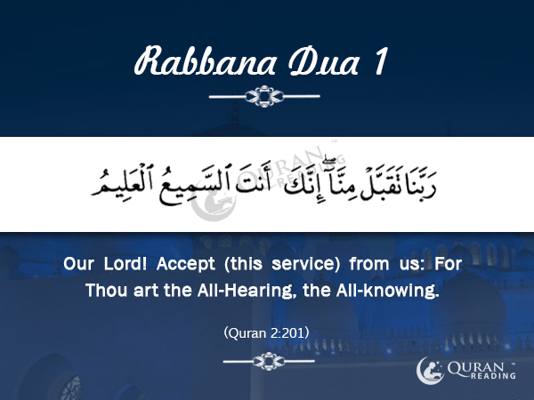 "40 Duas from The Holy Quran That Start With ""Rabbana"""