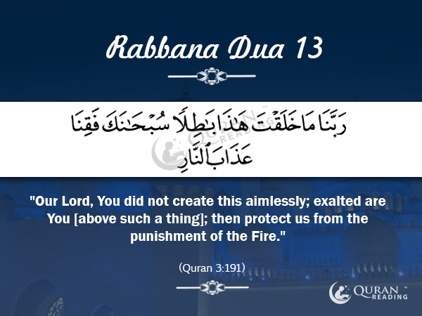 Rabbana Dua 13