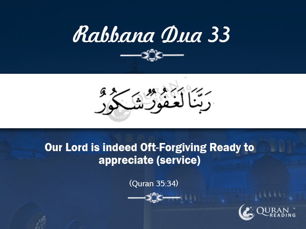 Rabbana Dua 33