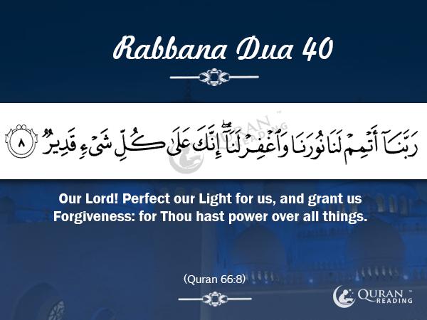 Rabbana Dua 40