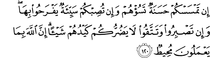 muslims reaction Muhammad mockery
