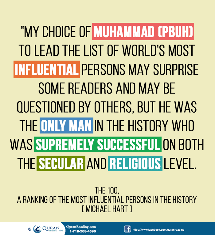 Prophet(PBUH) leadership