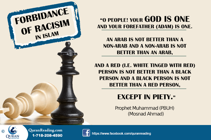 discrimination in islam