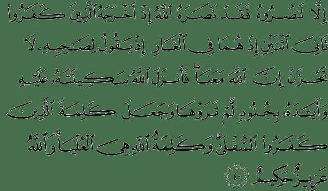 companion of prophet