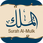 smartphone mulk app with feathues
