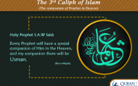 Companion of prophet in heaven