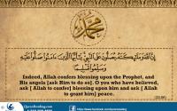Durood on prophet PBUH