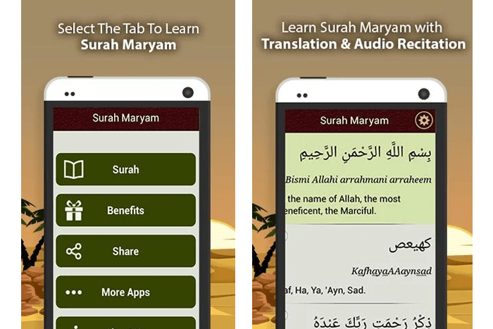 Surah Maryam App – With MP3 Audio Recitation & Translation