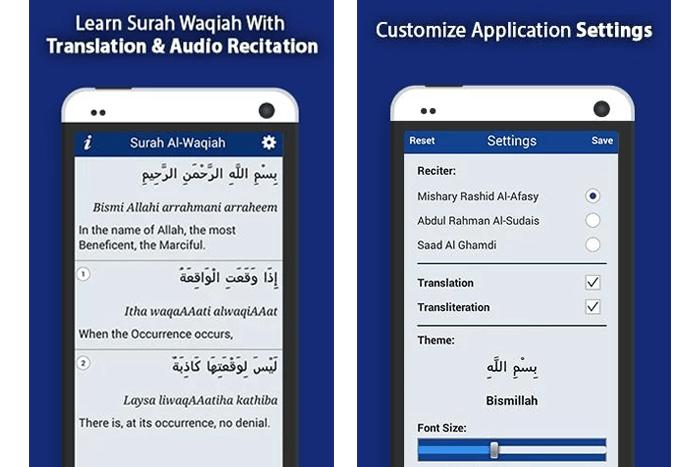 surah waqiah benefits