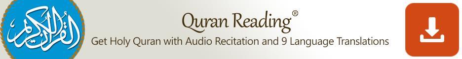 Download full Quran