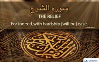 Surah-Relief