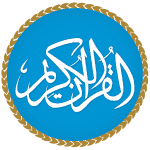 Quran reading smartphone app