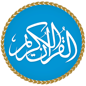 List of Top Free Islamic Mobile Apps – Android & iPhone