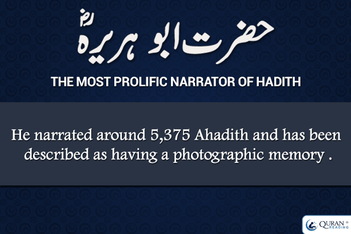 Abu Hurraria-Narrator of Hadith