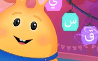 lilmuslim Logo updated