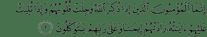 worship allah