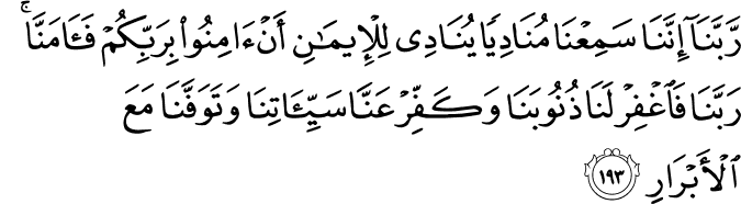 Seeking Duas in this ramadan