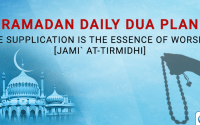 ramadan dua and supplication