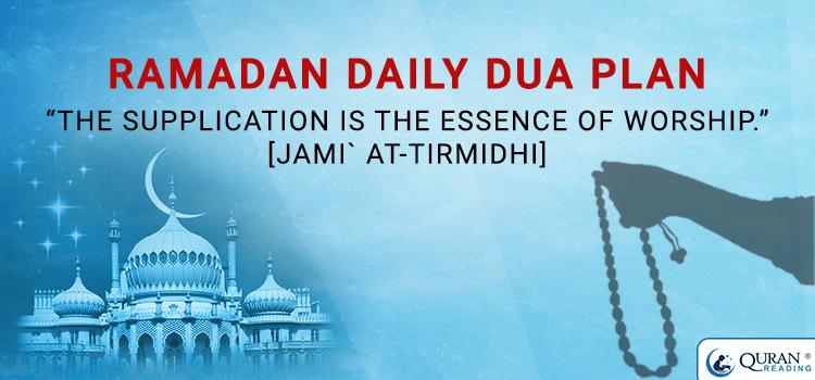 ramadan dua and supplication