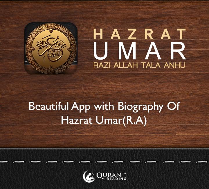 Hazrat Umar (R A) Life History