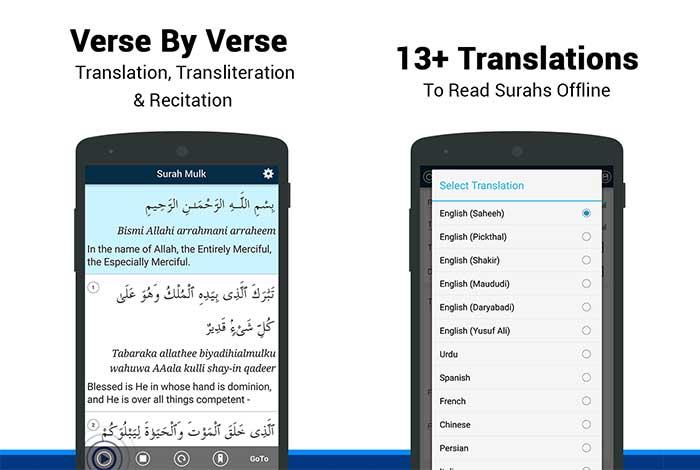 Download MP3 Surah Al-Mulk