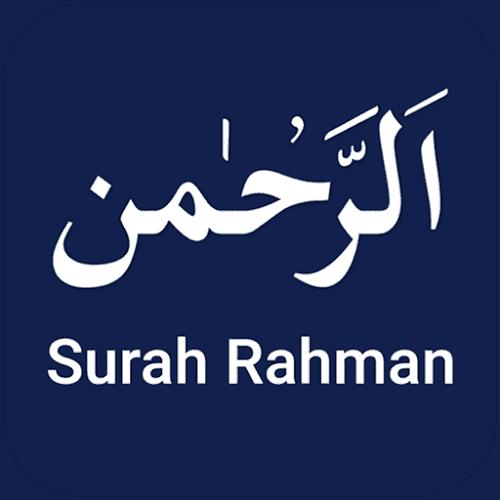 Surah Rahman – The Beauty Of Quran