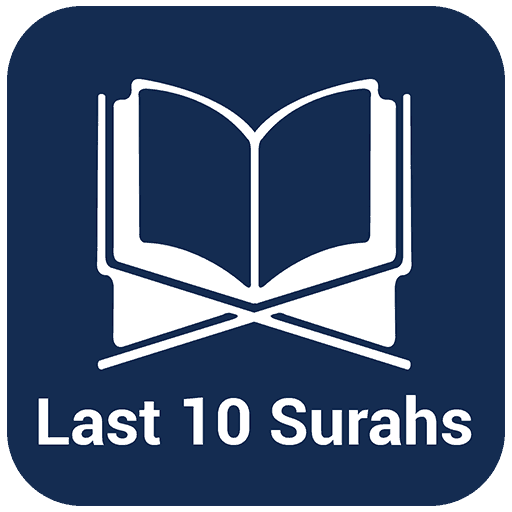 Last 10 Surahs of Quran