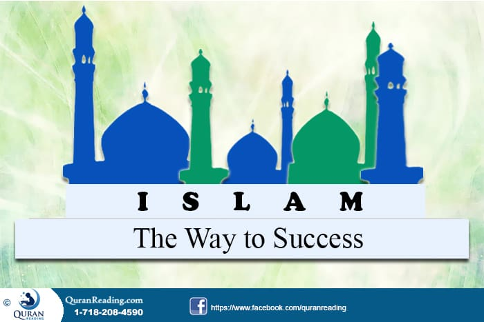 islam is the way of life essay Critical thinking assignment essay  that doesn't mean they have the same goals and purposes for life  in contrast in islam the way into heaven is.