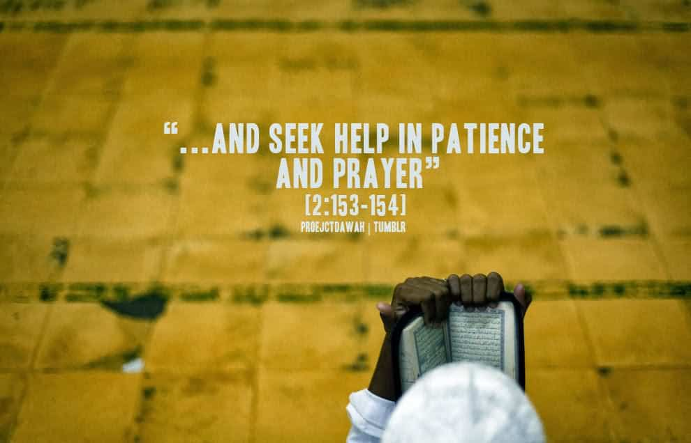 Patience What Quran Say Does The About