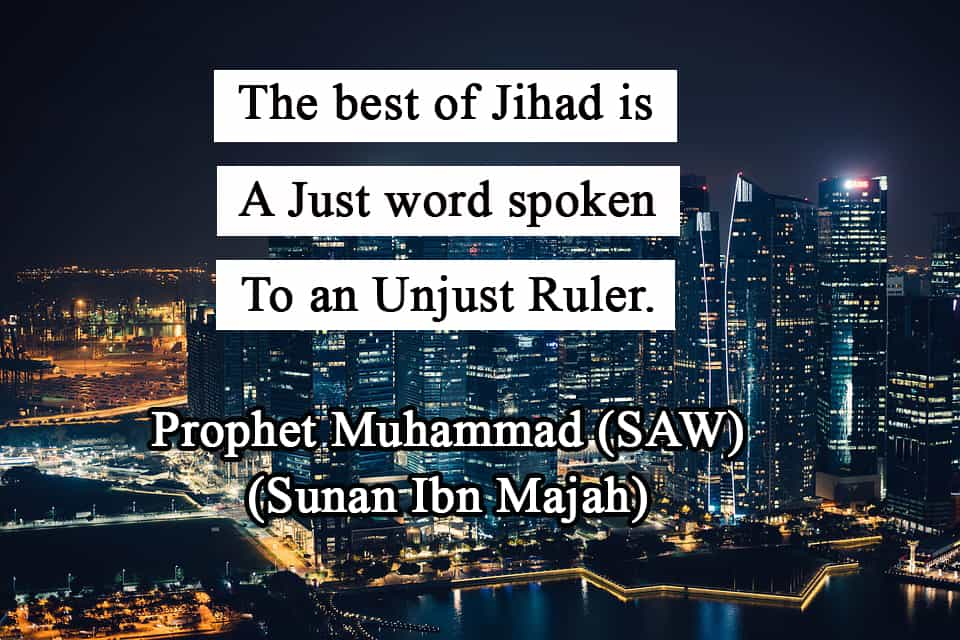 Jihad and its types according to quran and sunnah islamic articles and justice so we are going to discuss in detail in this article about jihad that is basically to work hard for something in the way of almighty allah altavistaventures Image collections